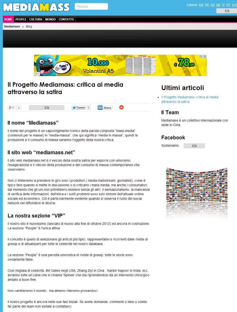 mediamass01